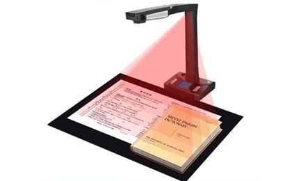 清华紫光扫描仪