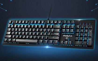 联想键盘驱动