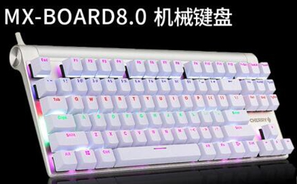 樱桃键盘驱动