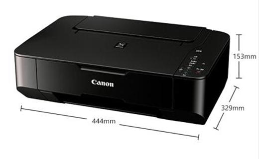 佳能Canon PIXMA MP236驱动