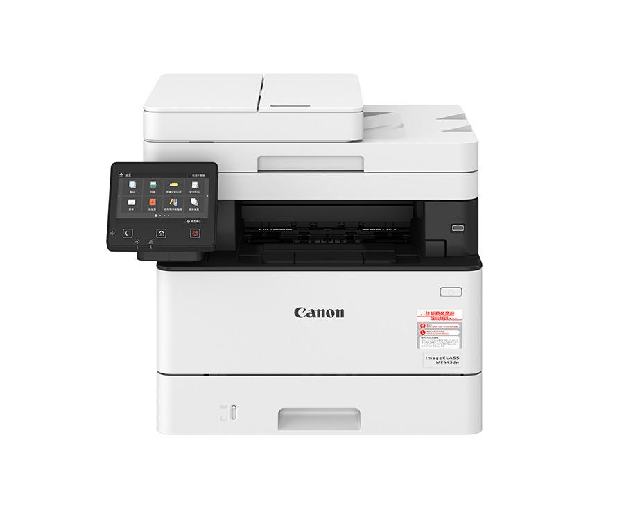佳能MF443dw打印机驱动