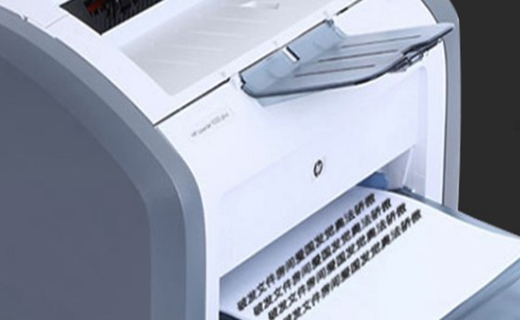 HP LaserJet M1319f驱动