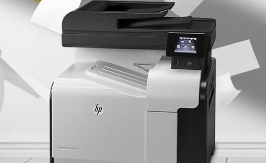 惠普MFPM570打印机驱动