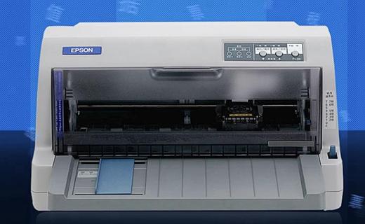 爱普生LQ-630KII打印机驱动