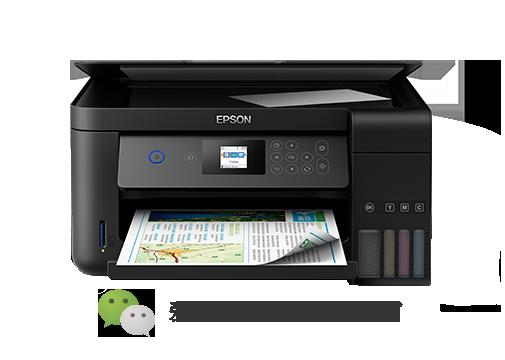 爱普生L4167打印机驱动