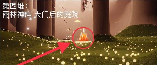 光遇3月28日任务完成攻略,大蜡烛及季节蜡烛位置图文一拉[视频][多图]图片8