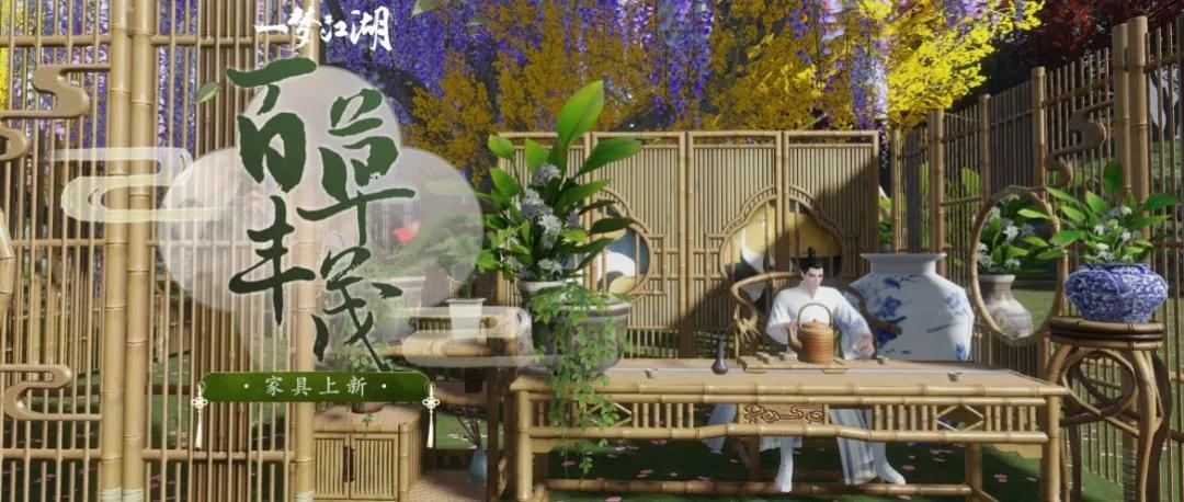 一梦江湖2021年5月11日打坐点位置攻略