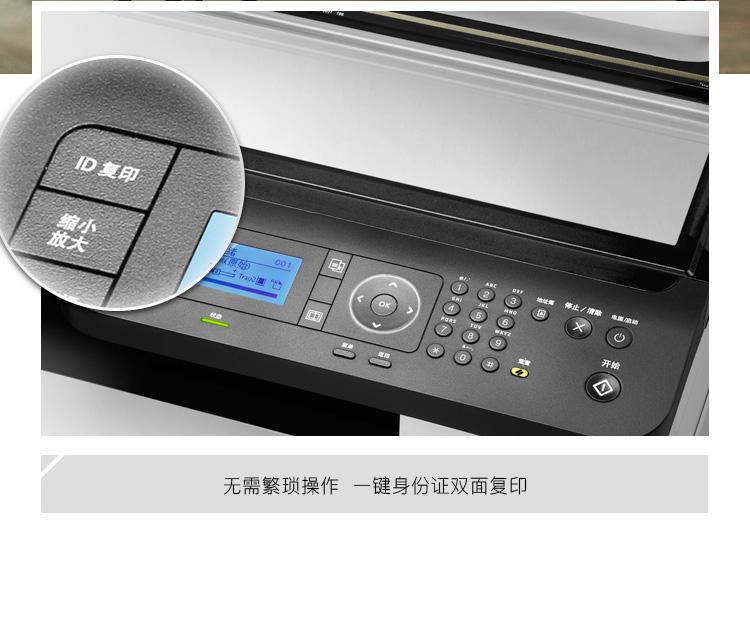 惠普M437n打印机